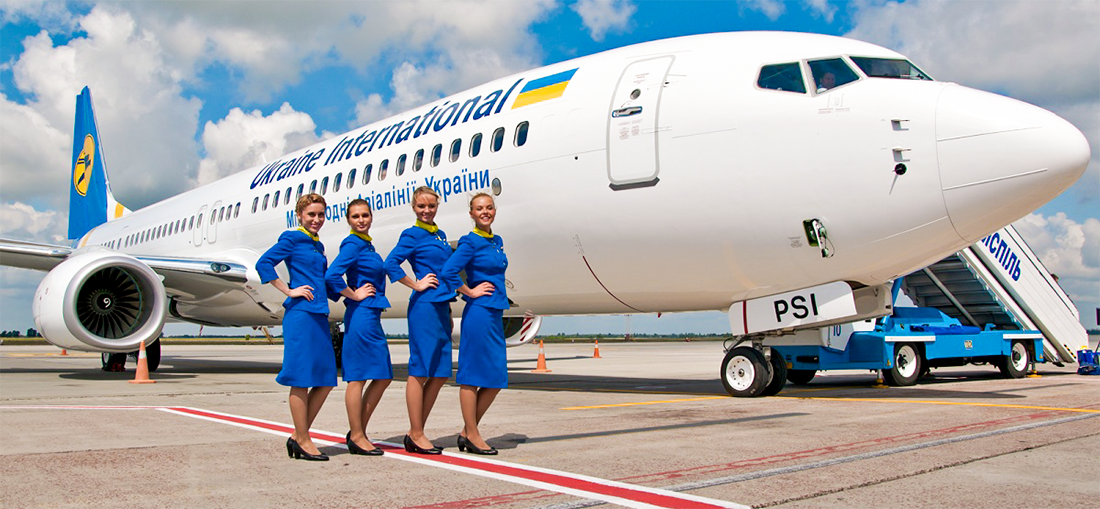 Ukraine International Airlines UIA Flüge